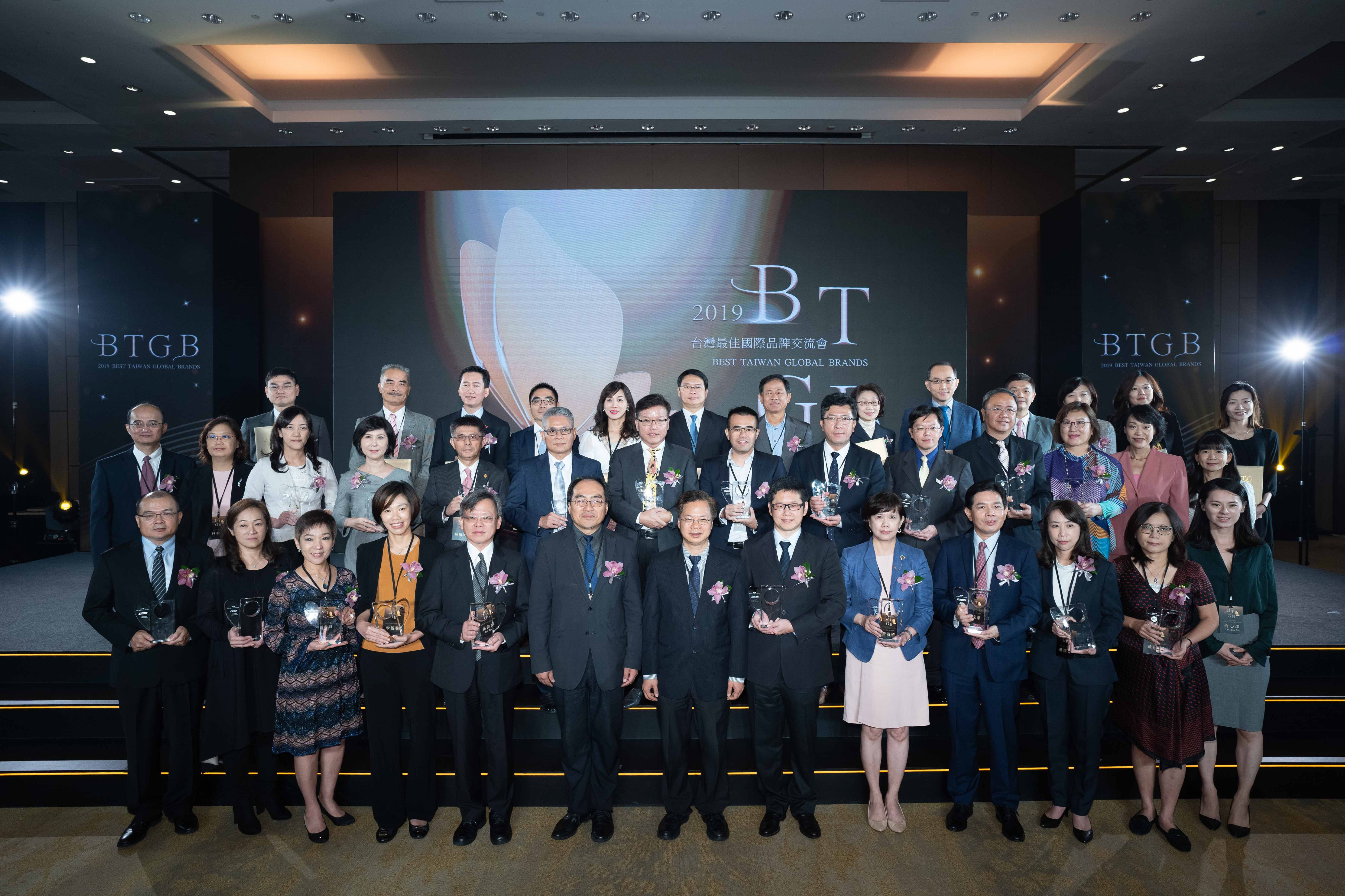 2019 Taiwan International Brand Value Revealed on October 24th