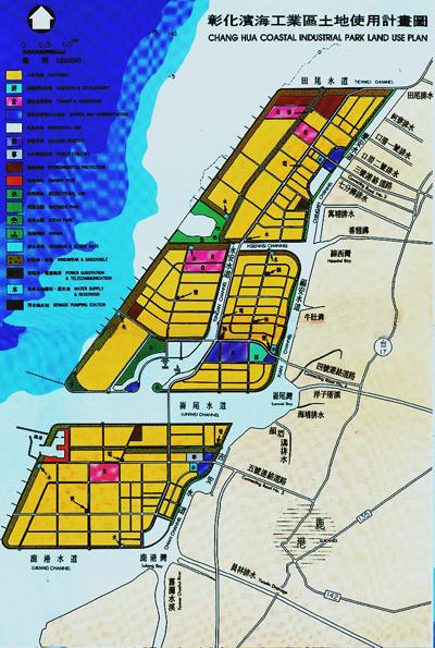 土地使用計劃圖