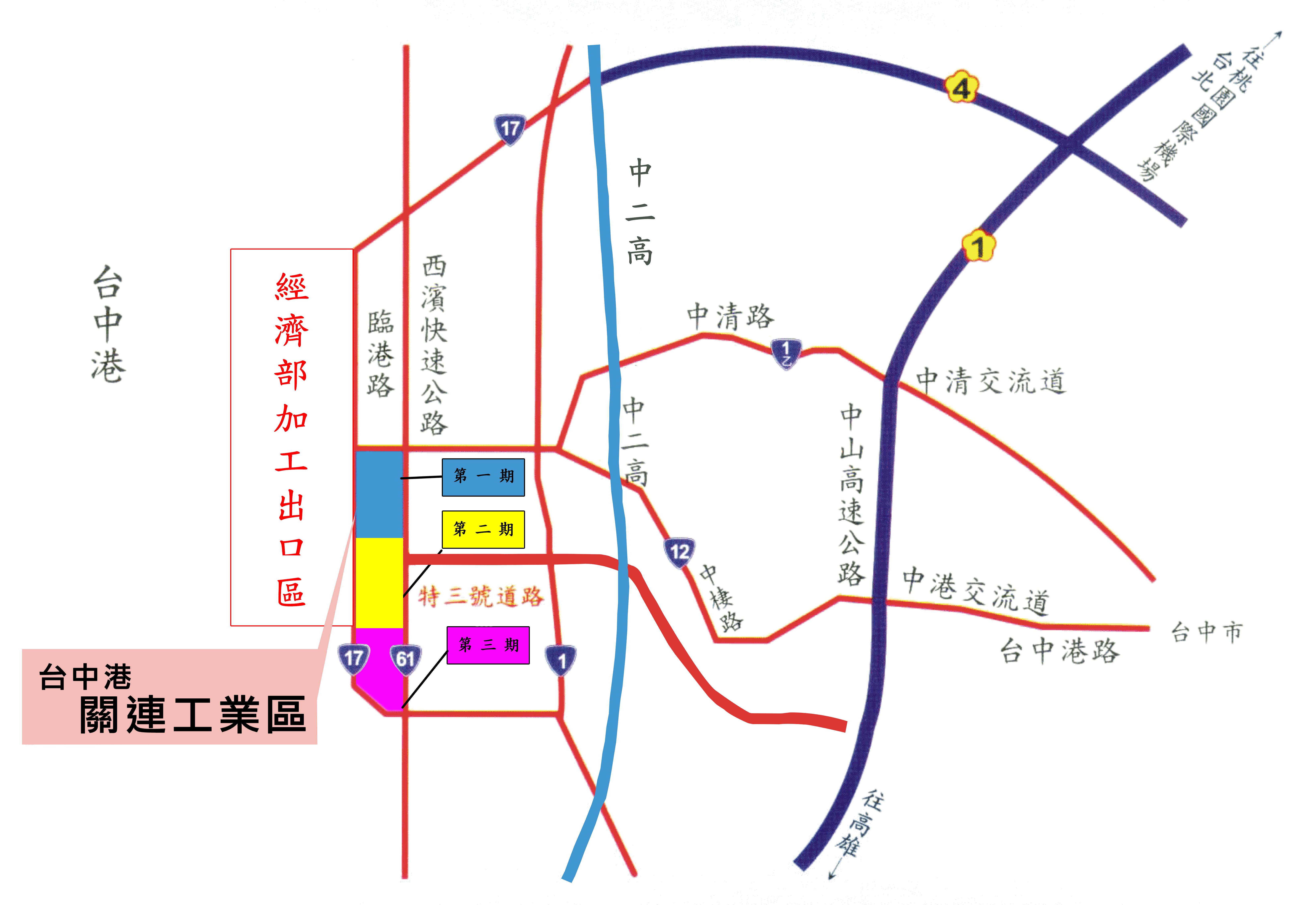 台中港關連工業區地理位置圖